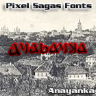 album_anayanka